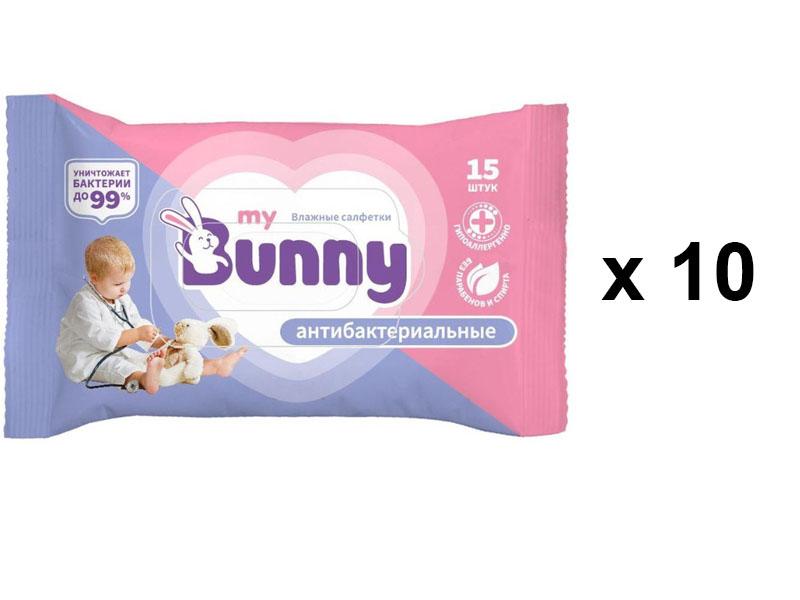 Салфетки My Bunny Антибактериальные 15шт GL000792269 10 упаковок !