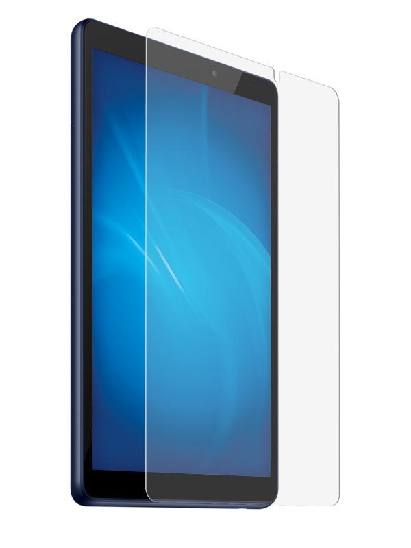 Защитный экран Red Line для Huawei MatePad T8 Tempered Glass УТ000021598