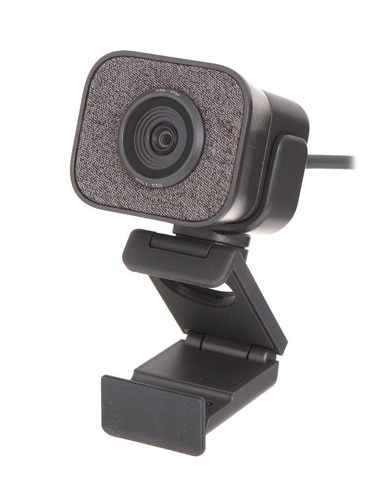Вебкамера Logitech StreamCam Graphite 960-001281 Выгодный набор + серт. 200Р!!!