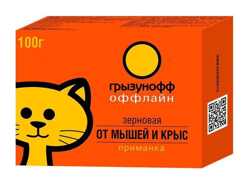 Средство защиты Грызунофф оффлайн Зерновая приманка 100g GR10360041