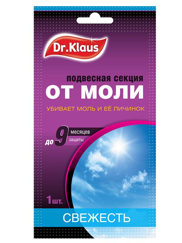 Средство защиты Dr.Klaus Секция с ароматом свежести DK03010051