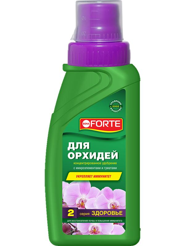 Жидкое удобрение Bona Forte Здоровье для орхидей 285ml BF21060141 удобрение bona forte ягодное 2 5 кг