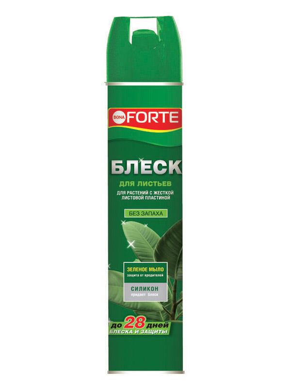 Аэрозоль Bona Forte Блеск для листьев 300ml BF33010011