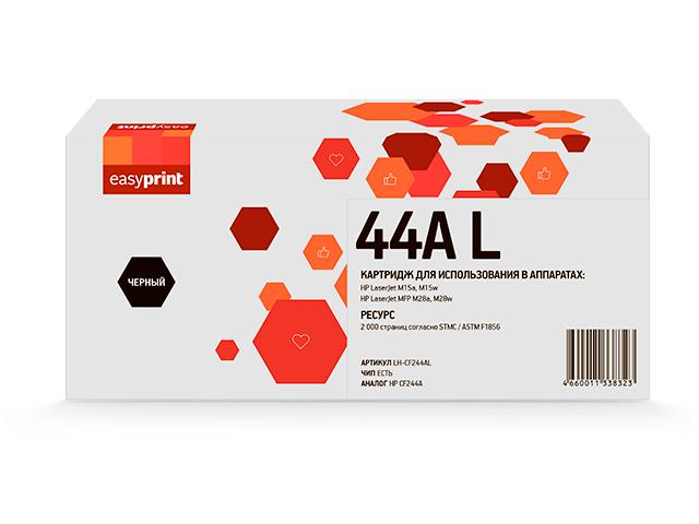 Картридж EasyPrint LH-CF244AL для HP LJ Pro M15a/M15w/M28a/M28nw