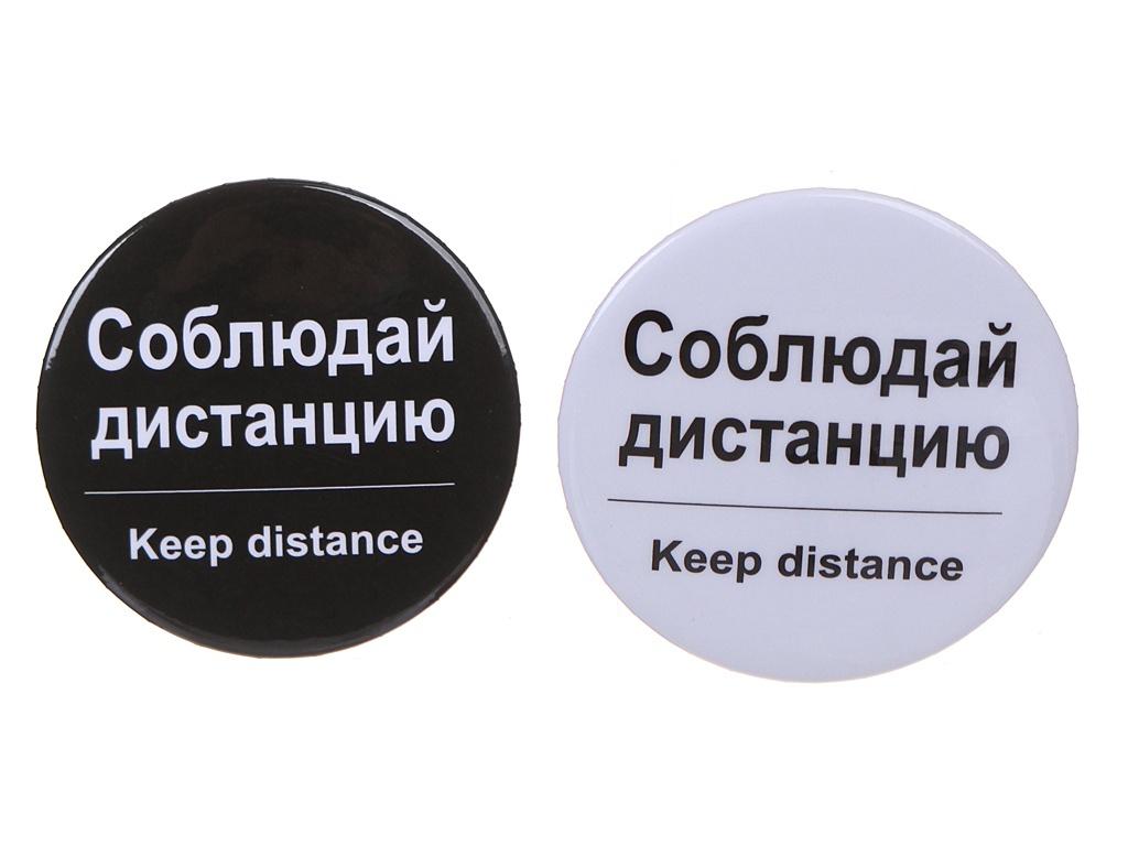 Набор значков Орландо Соблюдай дистанцию/Keep distance 038015зз56002