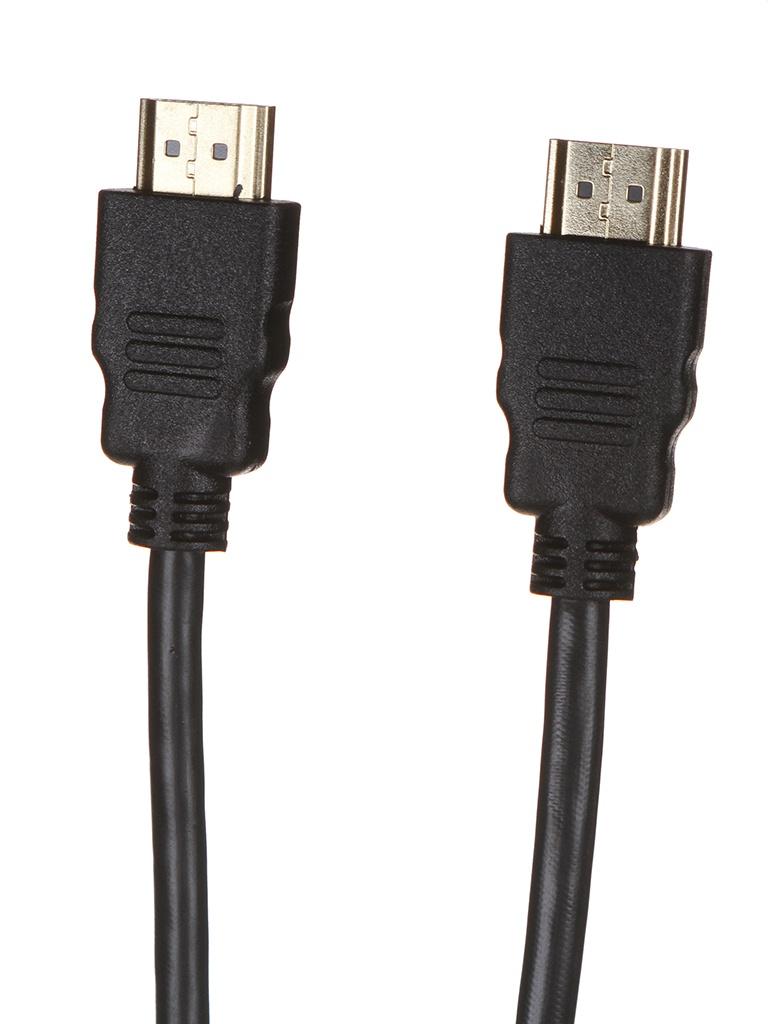 Фото - Аксессуар Red Line HDMI - HDMI V1.4 1m Black УТ000023177 автокресло nania myla isofix bonjour red