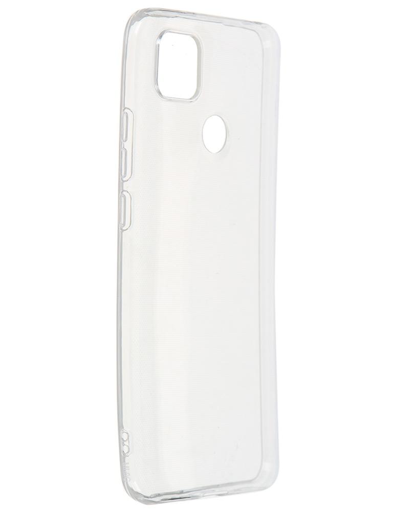 Чехол iBox для Xiaomi Redmi 9C Crystal Silicone Transparent УТ000021567