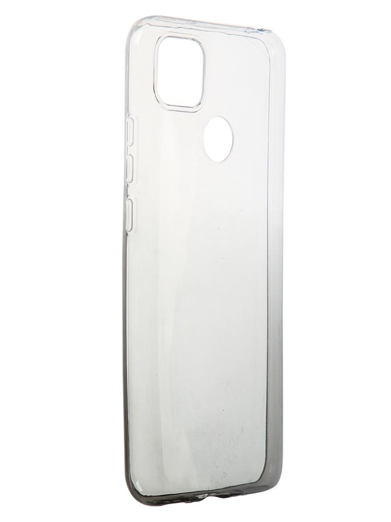 Чехол iBox для Xiaomi Redmi 9C Crystal Silicone Gradient Black УТ000021615