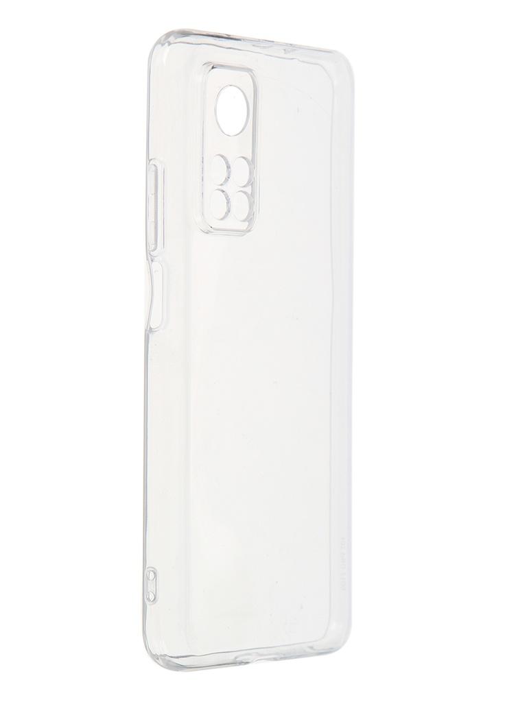 Чехол iBox для Xiaomi Mi 10T/10T Pro Crystal Silicone Transparent УТ000022912