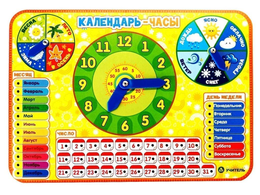 Настольная игра Учитель Учим время, Календарь-часы ИДК-27