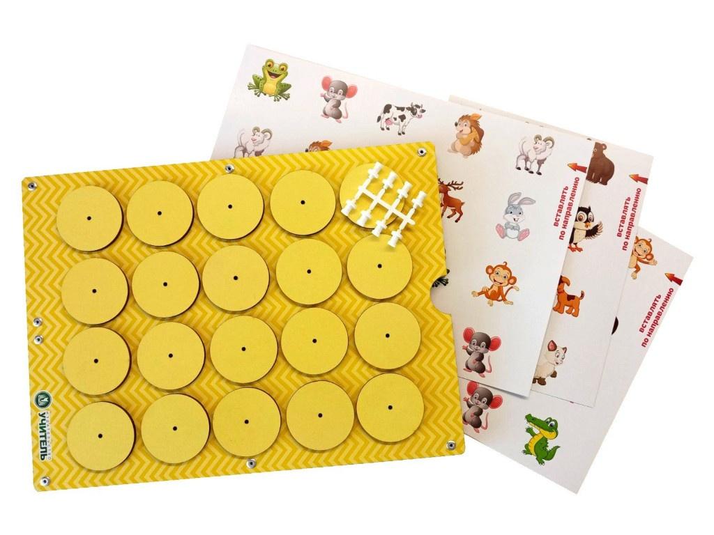 Карточная игра-мемори Учитель Животный мир ИДК-21