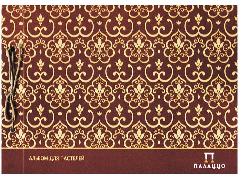Альбом для пастели Palazzo А4 20 листов АПС4