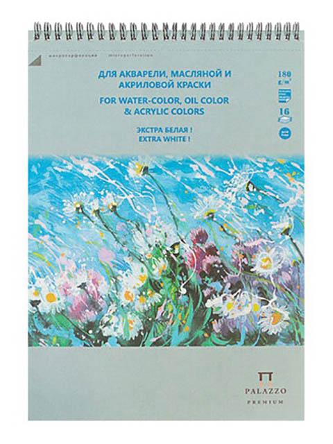 Альбом для акварели Palazzo Русское поле 250x350mm 16 листов АЛ-0441