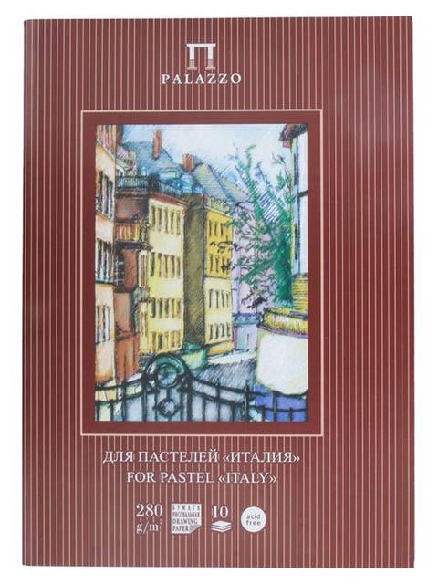 Папка для пастели Palazzo А4 10 листов ПП4-сл