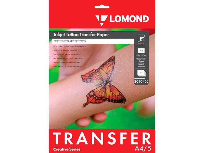 Фотобумага Lomond Tattoo A4 термотрансферная 5 листов 2010450