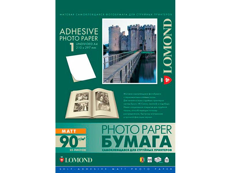 Фотобумага Lomond A4 90g/m2 матовая 25 листов 2210003