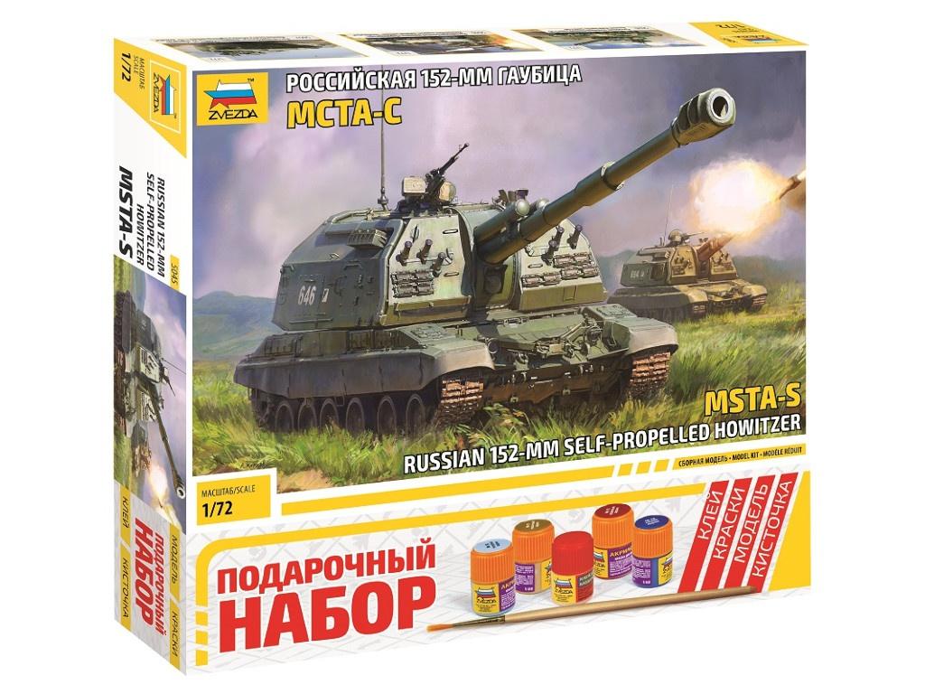 Сборная модель Zvezda Российская 152-мм гаубица МСТА-С 5045ПН