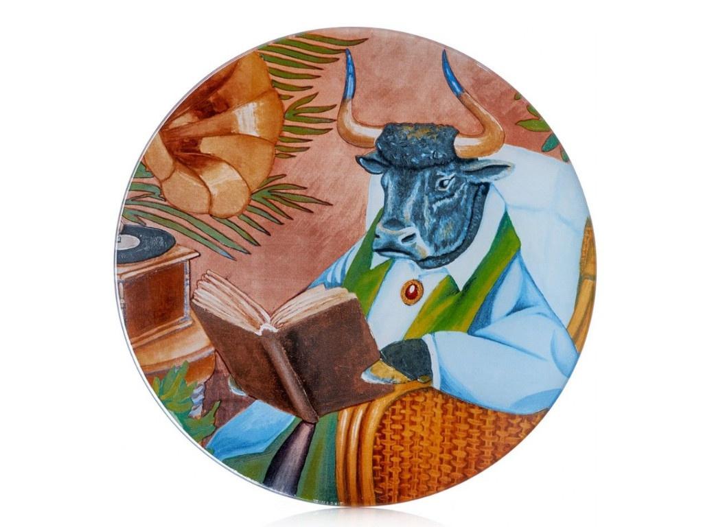 Блюдо Walmer Витраж Бык с книгой 24cm 22702024