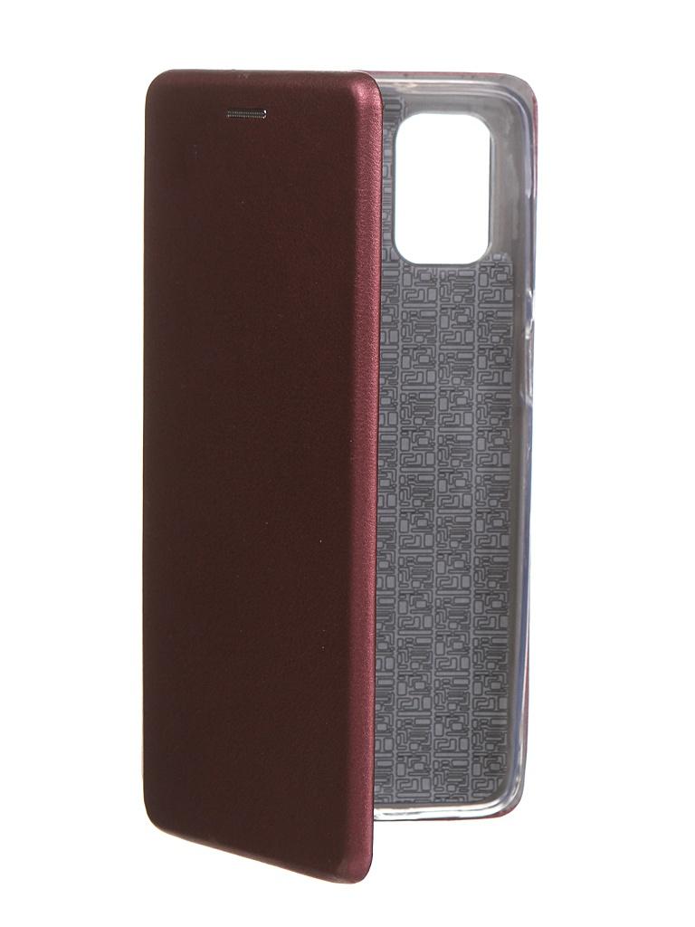 Чехол Innovation для Samsung Galaxy M51 Bordo 18606
