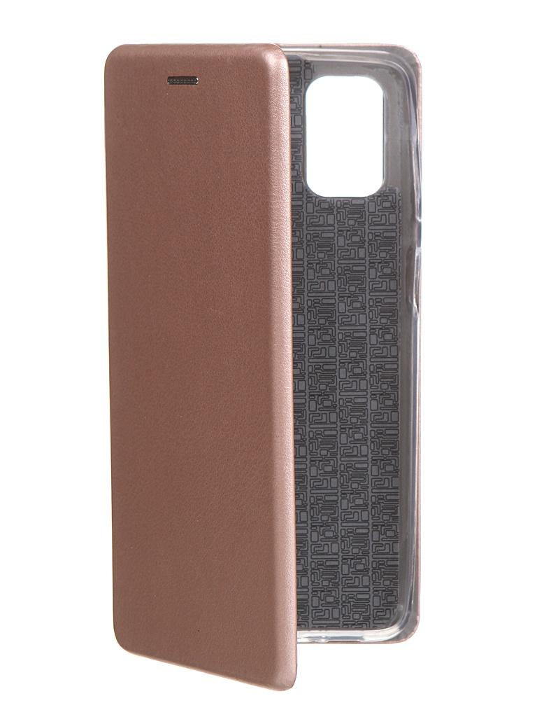 Чехол Innovation для Samsung Galaxy M51 Rose Gold 18603