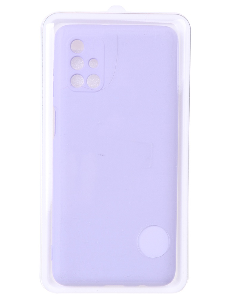 Чехол Innovation для Samsung Galaxy M31S Soft Inside Lilac 18951