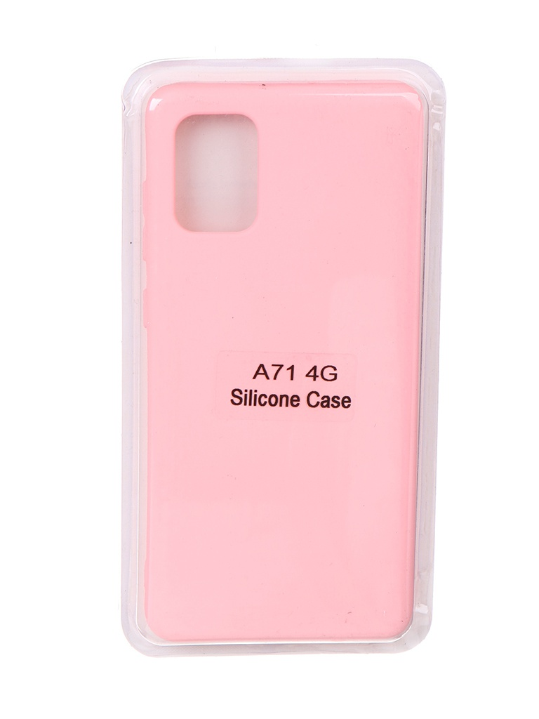 Чехол Innovation для Samsung Galaxy A71 Soft Inside Pink 18959