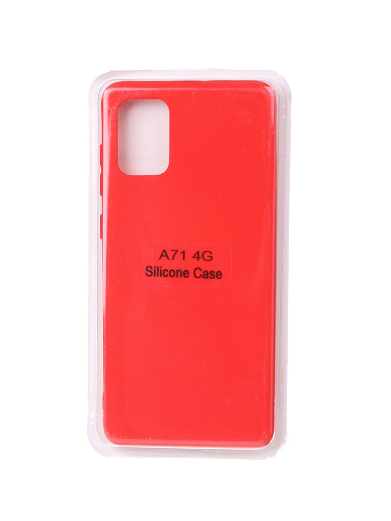 Чехол Innovation для Samsung Galaxy A71 Soft Inside Red 18962