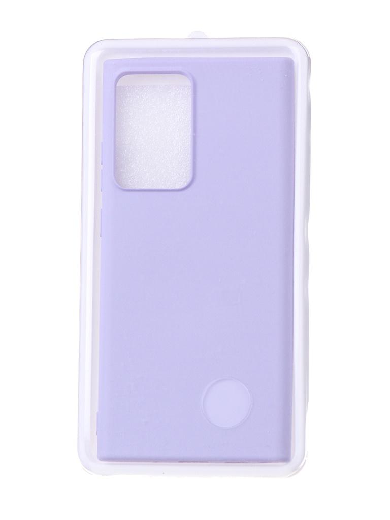 Чехол Innovation для Samsung Galaxy Note 20 Ultra Soft Inside Lilac 18971