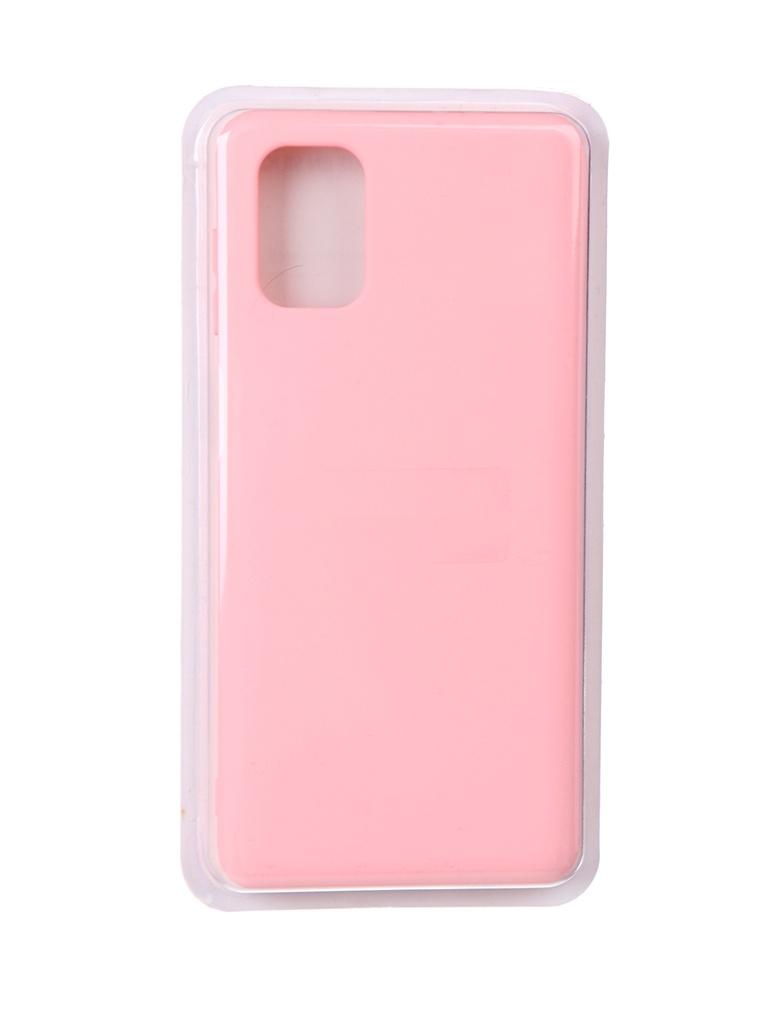 Чехол Innovation для Samsung Galaxy M51 Soft Inside Pink 18979