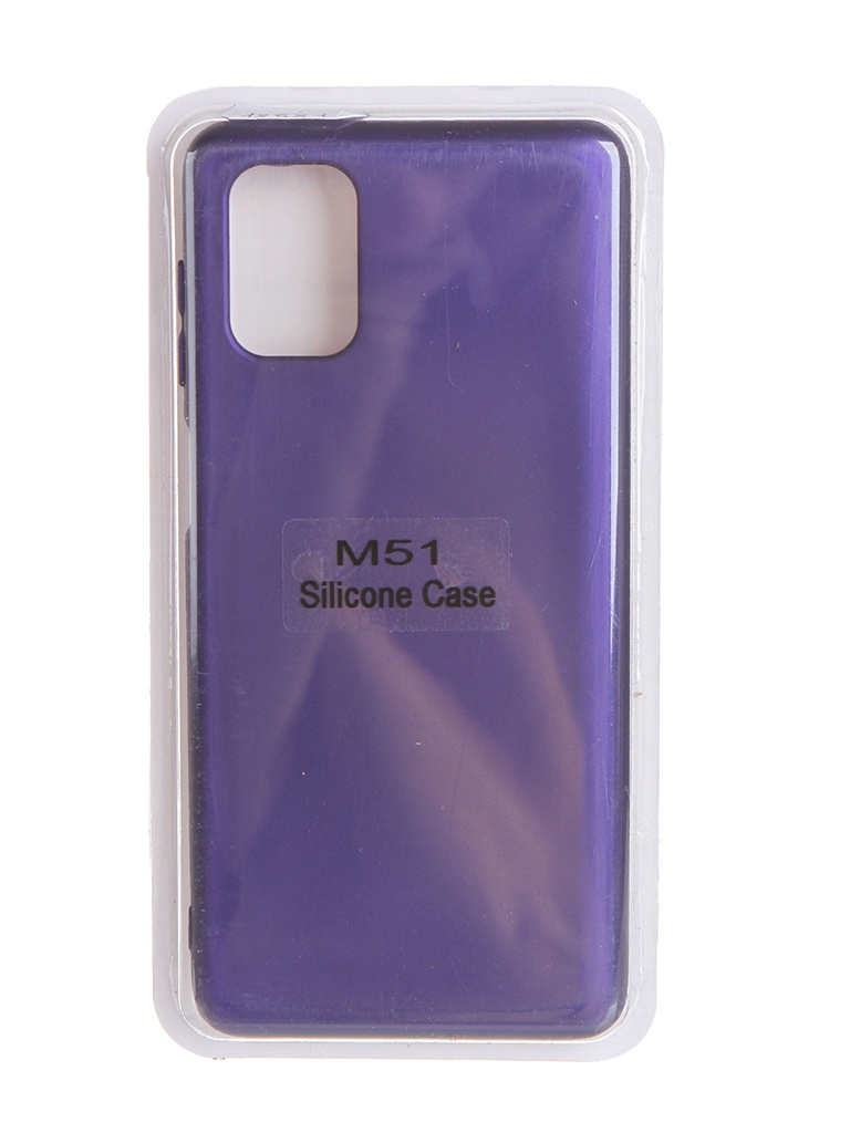 Чехол Innovation для Samsung Galaxy M51 Soft Inside Lilac 18981