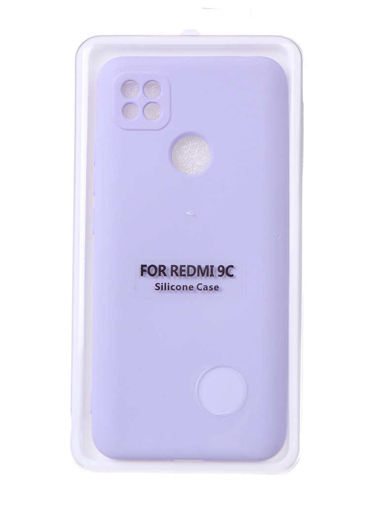 Чехол Innovation для Xiaomi Redmi 9C Soft Inside Lilac 18991