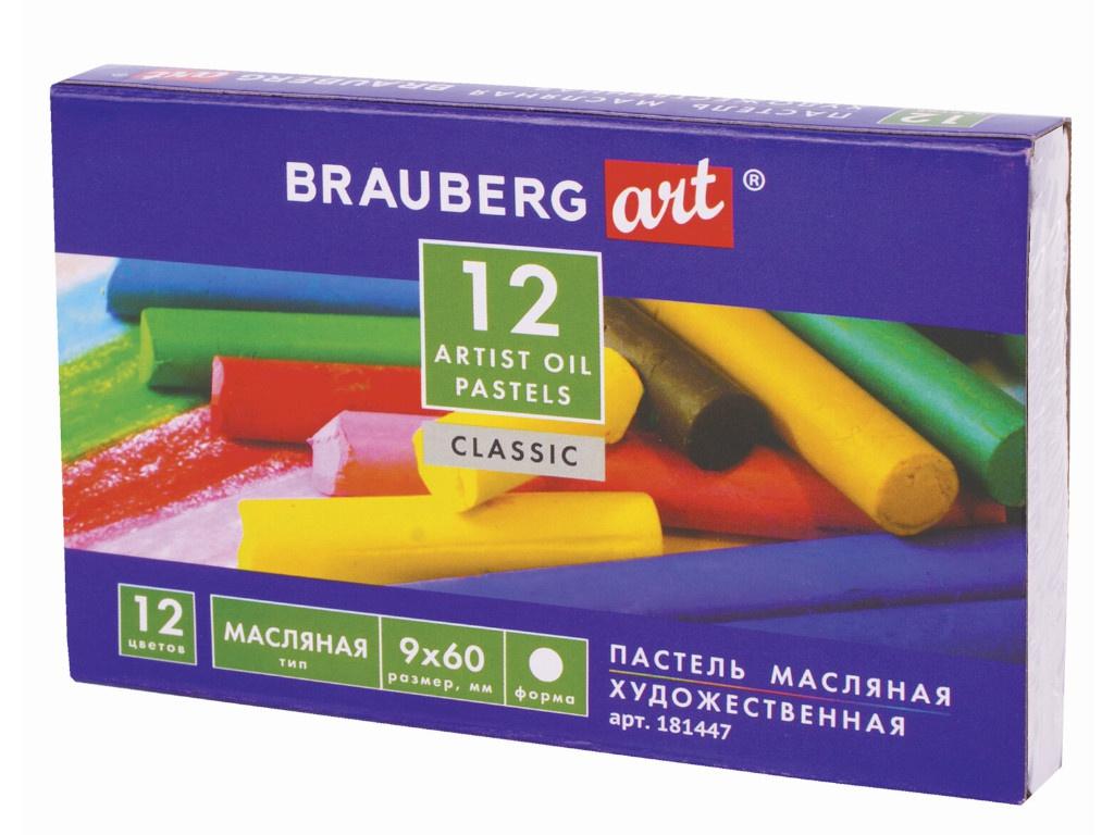 Пастель Brauberg Art Classic 12 цветов 181447