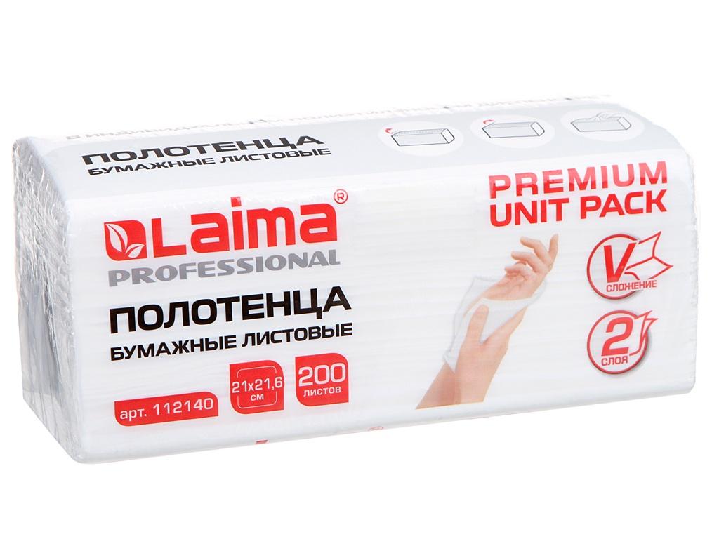 Полотенце Лайма Полотенца бумажные Premium Unit Pack 2-слойные 112140