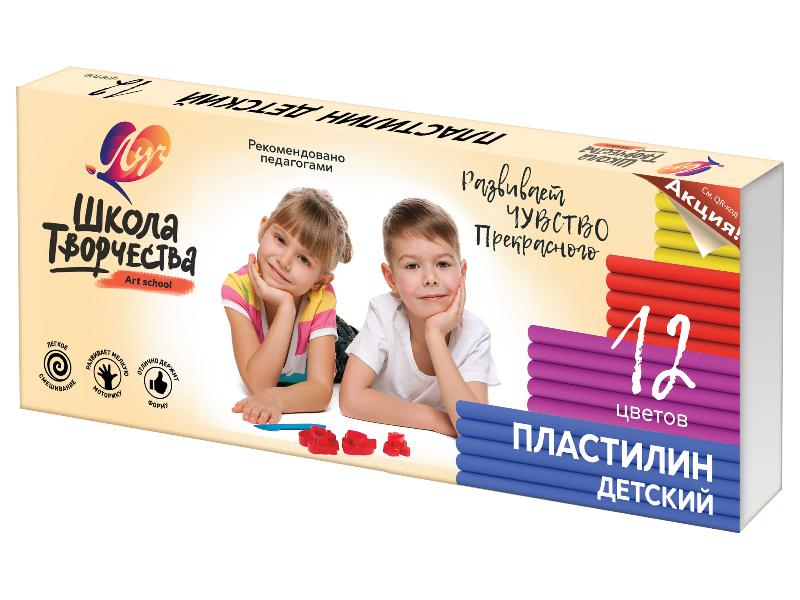 Набор для лепки Луч Пластилин Школа творчества 12 цветов 240g 29С 1763-08
