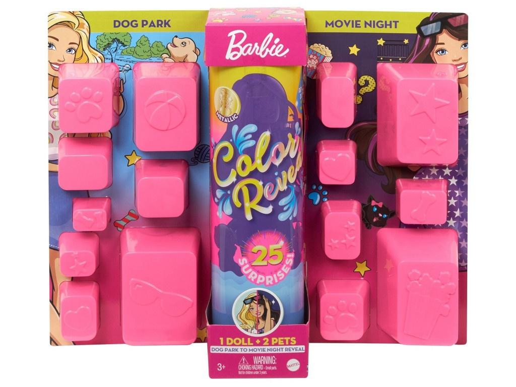 Кукла Mattel Barbie Невероятный сюрприз GPD54