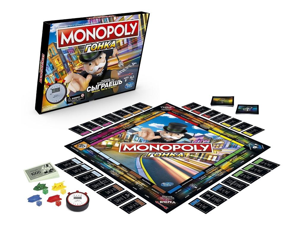 Игрушка Hasbro Монополия Гонка E7033121