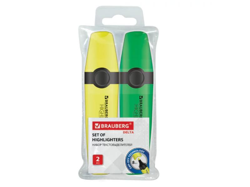 Маркер Brauberg Delta 1-5mm 2 цвета 151725