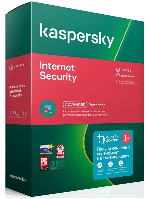 Программное обеспечение Kaspersky Internet Security Rus 2-Device 1 year Base Box + Семейный врач онлайн KL1939RBBFS_MMT