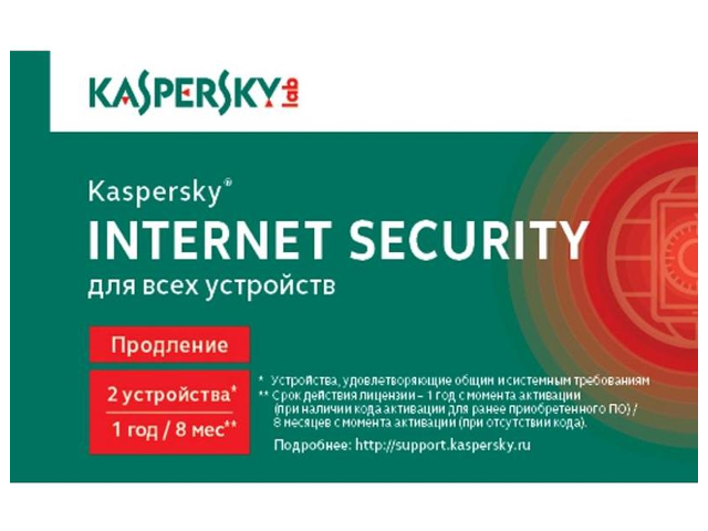Программное обеспечение Kaspersky Internet Security Rus 2-Device 1 year Renewal Card KL1939ROBFR
