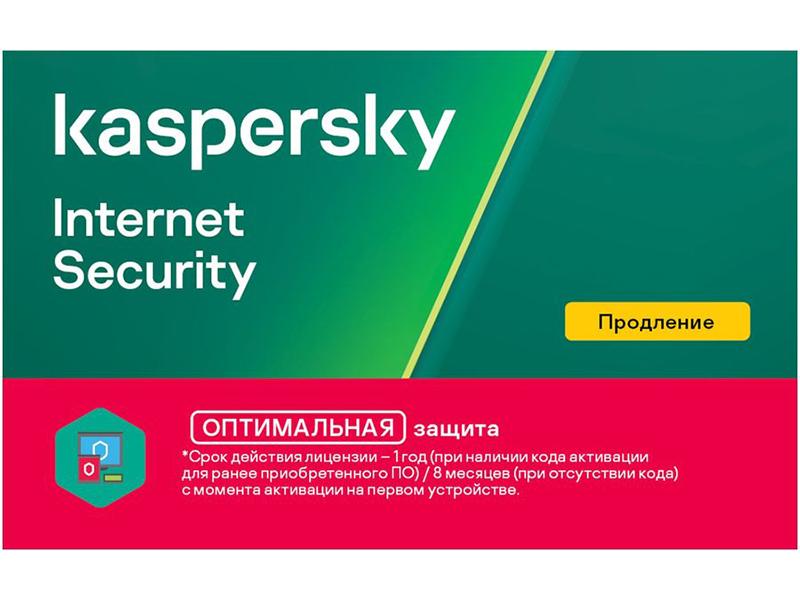 Программное обеспечение Kaspersky Internet Security Rus 3-Device 1 year Renewal Card KL1939ROCFR