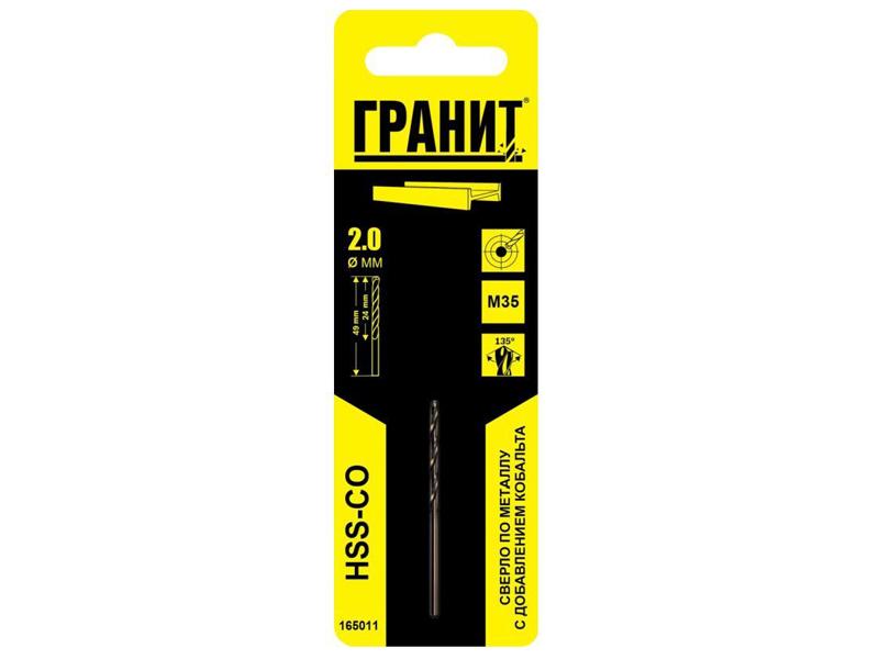Сверло Гранит по металлу HSS-Co 2.0x49/24mm 165011