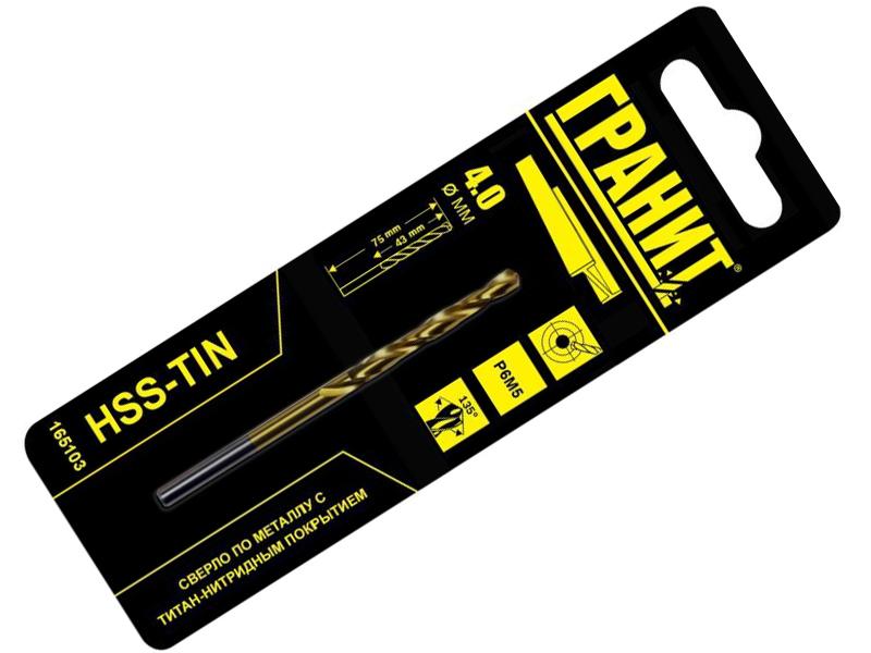 Сверло Гранит по металлу HSS-Tin 4.0x75/43mm 165103