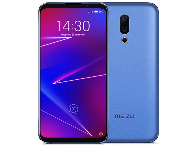 Сотовый телефон Meizu 16 6/128Gb Blue
