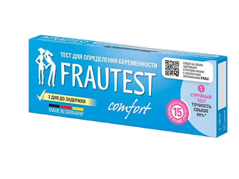Тест на беременность Frautest Comfort 1шт 102010041