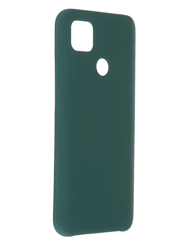 Чехол Innovation для Xiaomi Redmi 9C Soft Inside Khaki 19181