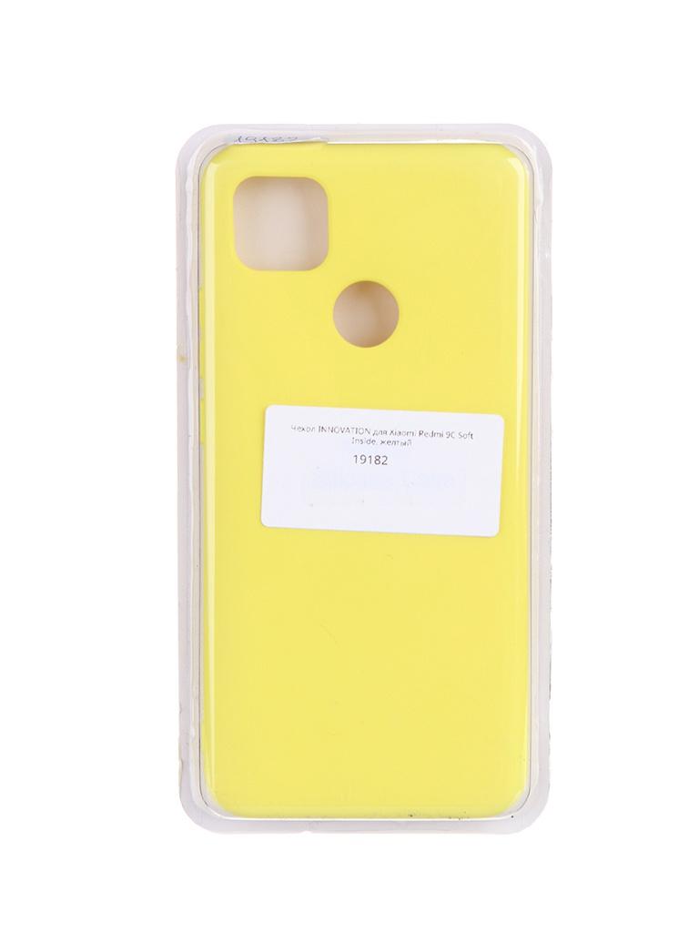 Чехол Innovation для Xiaomi Redmi 9C Soft Inside Yellow 19182