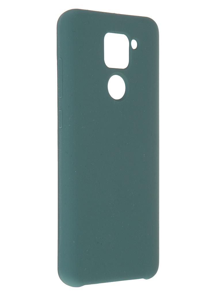 Чехол Innovation для Xiaomi Redmi Note 9 Soft Inside Khaki 19188