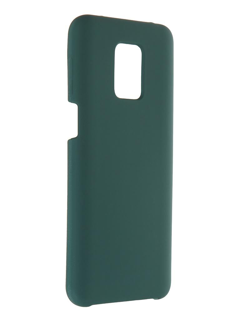 Чехол Innovation для Xiaomi Redmi Note 9 Pro / Max Soft Inside Khaki 19194