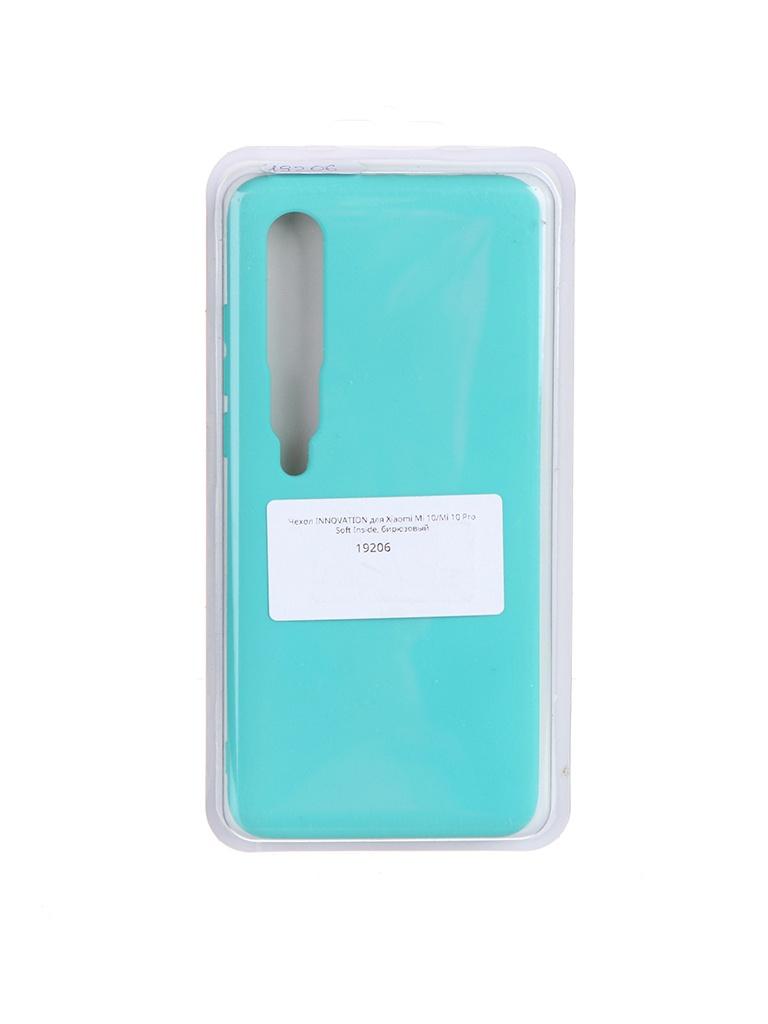 Чехол Innovation для Xiaomi Mi 10 / Pro Soft Inside Turquoise 19206