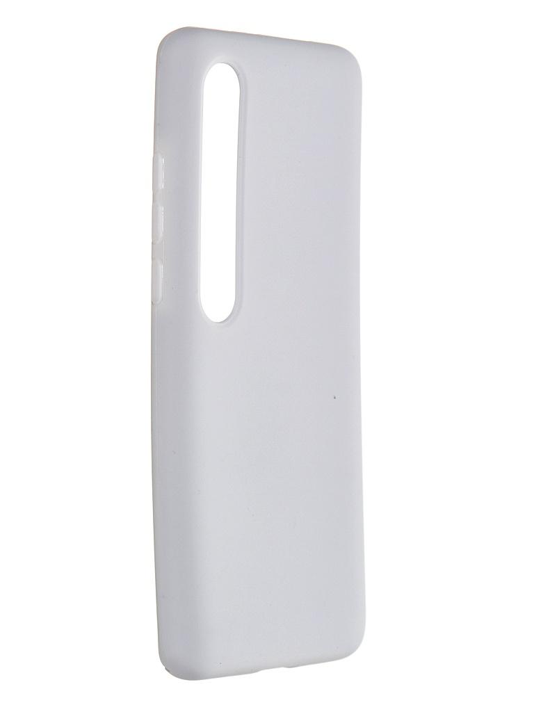 Чехол Innovation для Xiaomi Mi 10 / Pro Soft Inside White 19207